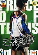 【中古】その他DVD ミュージカル テニスの王子様 3rd season 青学 VS 山吹