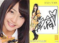 【中古】アイドル(AKB48・SKE48)/SKE48 トレーディングコレクション part3 SPS03 : 木崎ゆりあ/直筆サインカード(/100)/SKE48 トレーディングコレクション part3