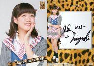 【中古】アイドル(AKB48・SKE48)/NMB48トレーディングコレクション SR052 : 渡辺美優紀/スペシャルレアカード(直筆サインカード)(/50)/NMB48 トレーディングコレクション