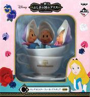 【中古】フィギュア ヤングオイスター 「一番くじ ふしぎの国のアリス~Go to Wonderland~」 C賞 ティーカップフィギュア