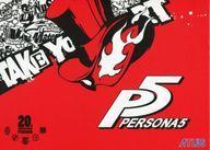 【中古】PS3ソフト ペルソナ5 20thアニバーサリー・エディション