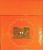 【中古】アニメ系CD 魔界村 音楽大全