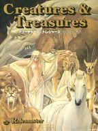 【中古】ボードゲーム クリーチャーズ&トレジャーズ 生物・宝物大辞典 日本語版 (Creatures&Treasures)