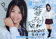 【中古】アイドル(AKB48・SKE48)/SKE48 トレーディングコレクション part4 SPS61 : 宮前杏実/直筆サインカード(/100)/SKE48 トレーディングコレクション part4【タイムセール】