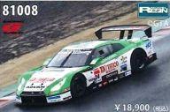 【中古】ミニカー 1/18 D'station ADVAN GT-R SGT500 2013 #24(グリーン) 「SGTシリーズ」 [81008]