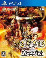 【中古】PS4ソフト 三國志13 with パワーアップキット [通常版]