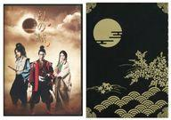 【中古】その他DVD 舞台「幻の城 ~戦国の美しき狂気~」
