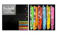 【中古】小物(キャラクター) アイドルマスター SideM 公式コンサートライト6色セット 「アイドルマスター SideM 1st stage ST@RTING!」【タイムセール】