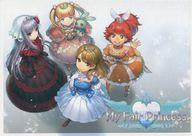 【中古】ボードゲーム My Fair Princess【タイムセール】