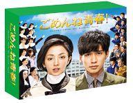 【中古】国内TVドラマBlu-ray Disc ごめんね青春! Blu-ray BOX