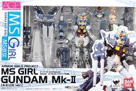【中古】フィギュア アーマーガールズプロジェクト MS少女 ガンダムMk-II(エゥーゴ仕様) 「機動戦士Zガンダム」 魂ウェブ商店限定