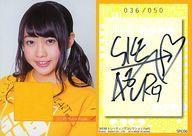 【中古】アイドル(AKB48・SKE48)/SKE48 トレーディングコレクションPart5 キャンペーン当選品 SPC06 : 木崎ゆりあ/直筆サイン入りジャージカード(/50)/SKE48 トレーディングコレクション part5 キャンペーン当選品