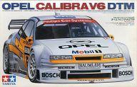 中古 プラモデル 1 24 ※ラッピング ※ オペル 24149 カリブラV6DTM No.149 お気に入 ディスプレイモデル スポーツカーシリーズ