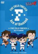 【中古】その他DVD ダイヤのA FIVE FIELD FOREVER