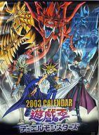 【中古】カレンダー 遊戯王 デュエルモンスターズ 2003年度カレンダー