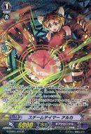 【中古】ヴァンガード/SP/ノーマルユニット/ギアクロニクル/ヴァンガードG キャラクターブースター 第1弾「トライスリーNEXT」 G-CHB01/S10 [SP] : スチームテイマー アルカ【タイムセール】