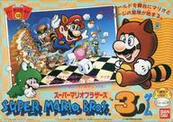 【中古】ボードゲーム パーティジョイ109 スーパーマリオブラザーズ3ゲーム