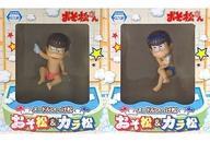 感謝価格 中古 フィギュア オリジナル 全2種セット ヌードルのっけ松フィギュア~おそ松 おそ松さん カラ松~