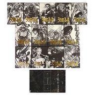 楽天 アニメBlu-ray Disc うしおととら 初回版 全13巻セット, ブーケ保存加工の専門店 花の森 db35b5af