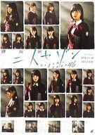 【中古】ポスター(女性) B2販促ポスター 欅坂46 「CD 二人セゾン」