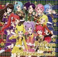 【中古】アニメ系CD 「プリパラ」 PriPara Music Collection vol.2