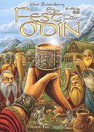 【中古】ボードゲーム オーディンの祝祭 日本語版 (Ein Fest fur Odin)
