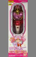 【中古】おもちゃ ピンクムーンスティック(再販) 「美少女戦士セーラームーンS」
