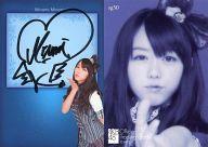 【中古】アイドル(AKB48・SKE48)/AKB48オフィシャルトレーディングカードvol.1 sg30 : 峯岸みなみ/直筆サインカード/AKB48オフィシャルトレーディングカードvol.1【タイムセール】