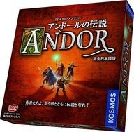 【中古】ボードゲーム [ランクB] アンドールの伝説 完全日本語版 (Legends of Andor)