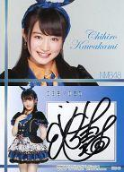【中古】アイドル(AKB48・SKE48)/NMB48 トレーディングコレクション2 SR046 : 川上千尋/スペシャルレアカード(直筆サインカード)(/050)/NMB48 トレーディングコレクション2【タイムセール】