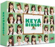 【中古】その他DVD KEYABINGO! DVD-BOX [初回生産限定]