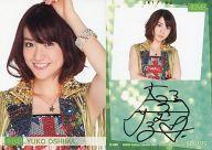 【中古】アイドル(AKB48・SKE48)/AKB48 トレーディングコレクションPART2 SP019S : 大島優子/直筆サインカード(/100)/AKB48 トレーディングコレクションPART2