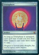 【中古】マジックザギャザリング/英語版FOIL/神話R/From the Vault:Exiled/アーティファクト [神話R] : 【FOIL】Trinisphere/三なる宝球【タイムセール】