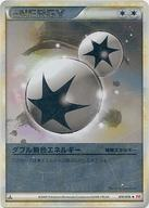 【中古】ポケモンカードゲーム/◆/ミラー/LEGEND 拡張パック「ハートゴールドコレクション」 070/070 [◆] : (ミラー)ダブル無色エネルギー