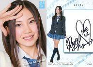 【中古】アイドル(AKB48・SKE48)/SKE48 トレーディングコレクション part5 SPS54 : ☆北川綾巴/直筆サインカード(/50)/SKE48 トレーディングコレクション part5【タイムセール】
