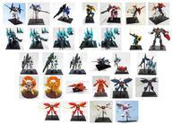 【中古】トレーディングフィギュア 全29種セット 「ガンダムコレクションDX2」【タイムセール】