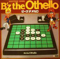 【中古】ボードゲーム B'z the Othello -ビーズザオセロ- キャンペーン品