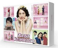 【中古】国内TVドラマDVD 逃げるは恥だが役に立つ DVD-BOX [初回版]