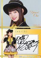 【年中無休】 【】アイドル(AKB48・SKE48)/NMB48 トレーディングコレクション2 SR003 : 太田夢莉/スペシャルレアカード(直筆サインカード)(/050)/NMB48 トレーディングコレクション2, 須賀川市 44376f9b