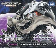 【中古】おもちゃ CH-02 G1&Movie 破壊大帝セット 「トランスフォーマークロニクル」