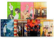 【中古】アニメBlu-ray Disc 田中くんはいつもけだるげ 特装限定版 全7巻セット