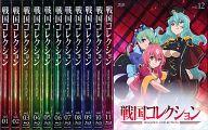【中古】アニメBlu-ray Disc 戦国コレクション 初回限定版 全12巻セット