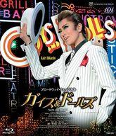 【中古】その他Blu-ray Disc 星組宝塚大劇場公演 ブロードウェイ・ミュージカル『ガイズ&ドールズ』