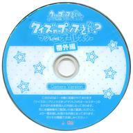 【中古】その他DVD クイズの☆プリンスさまっ?マジLOVEオールスター 番外編 Gamers Version
