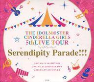 【中古】アニメ系CD THE IDOLM@STER CINDERELLA GIRLS 5thLIVE TOUR Serendipity Parade!!![宮城・石川・大阪会場限定盤]