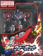 【中古】おもちゃ WB008 TRINIX ALPHA-トリニクス アルファ- 「ウォーボット」