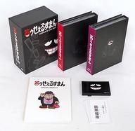 【中古】アニメDVD 笑ゥせぇるすまん 完全版DVD-BOX[初回生産限定版]