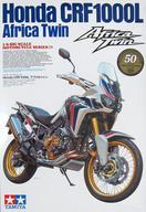 【中古】プラモデル 1/6 Honda CRF1000L アフリカツイン 「ビッグスケールシリーズ No.42」 ディスプレイモデル [16042]