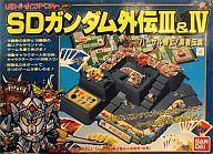 【中古】ボードゲーム SDガンダム外伝III&IV バーサル騎士!勇者伝説