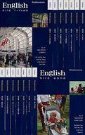 【中古】その他CD SPEED LEARNING スピードラーニングコース(中級)全16巻セット